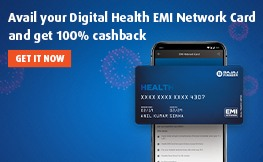Digital Health EMI Network Card -test
