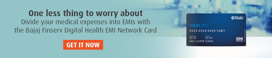 Health EMI Card