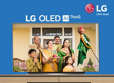 LG LED TV - Rs.6,999 EMI